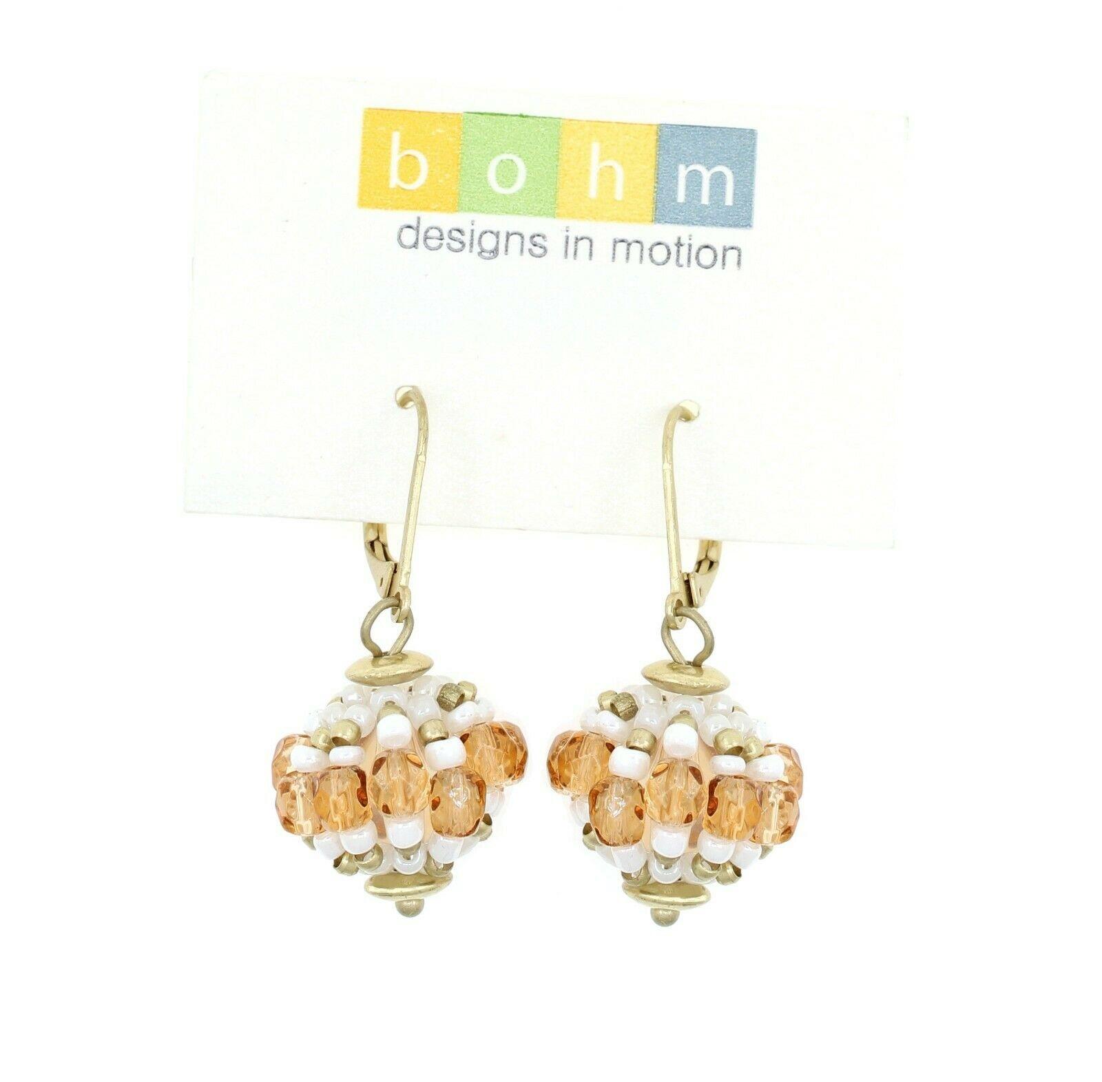 Sea-Urchin Bead Earrings - Gold Plate/Cream & Caramel Glass Beads - BOHM BNWT