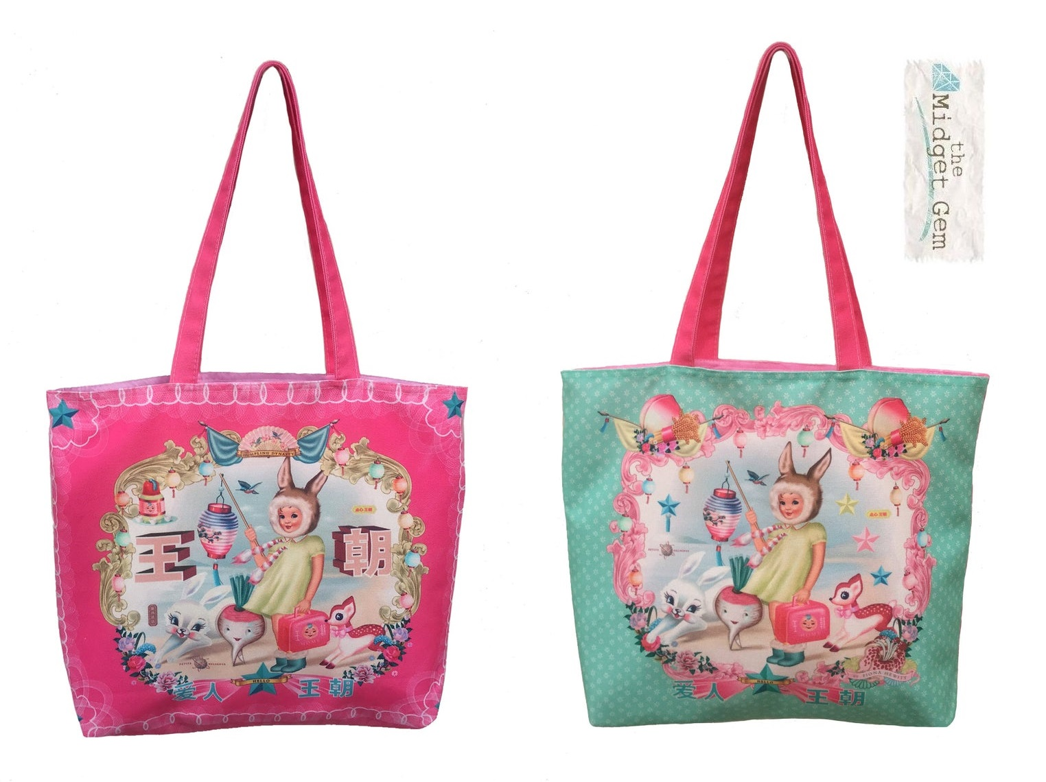 Chinese Lantern Girl - Shopper/Tote Bag - Pink Canvas - Fiona Hewitt